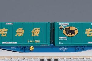 TOMIX トミックス 8737 JR貨車 コキ104形(新塗装・ヤマト運輸コンテナ付)
