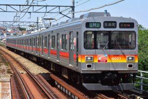 【グリーンマックス】東急電鉄9000系 大井町線(9011編成・黄色テープ)発売