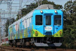 【グリーンマックス】近鉄1230系〈観光列車つどい〉(登場時)発売