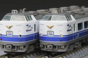 TOMIX 98698-JR 485-1000系電車(勝田車両センター・K60編成)セット