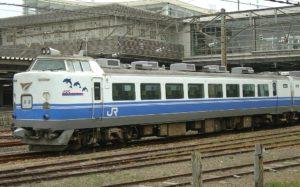 【TOMIX】485系1000番台(勝田車両センター・K60編成)発売