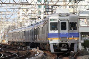 【マイクロエース】南海電鉄6300系 発売