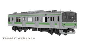 【TOMIX】205系 山手線 発売