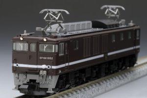 TOMIX 7133 JR EF64-1000形電気機関車(1052号機・茶色)