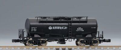 【TOMIX】タキ1900形(太平洋セメント)再生産