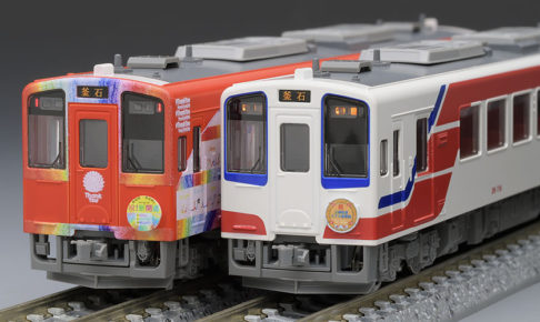 TOMIX トミックス 97924 限定品 三陸鉄道 36-700形(#Thank You From KAMAISHIラッピング列車)セット
