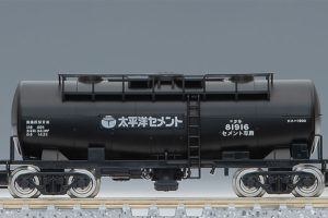 TOMIX 97926 限定品 私有 タキ1900形貨車(太平洋セメント)セット
