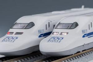 TOMIX トミックス 97929 限定品 JR 700-0系(ありがとう東海道新幹線700系)セット