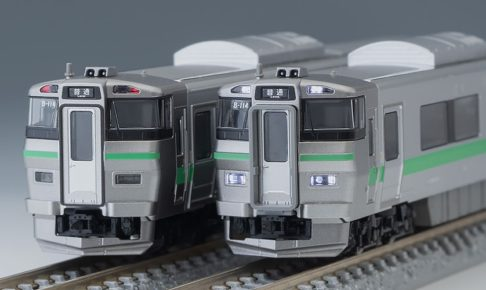 TOMIX 98375 JR 733-100系近郊電車基本セット