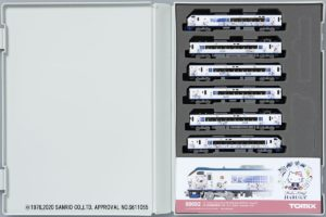TOMIX 98692 JR 281系特急電車(ハローキティ はるか・Kanzashi)セット