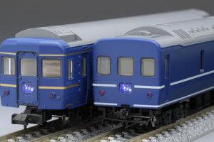 TOMIX トミックス 98704 JR 24系25形特急寝台客車(北斗星・JR東日本仕様)基本セットB