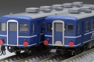 TOMIX 98705 JR 12-100系客車(宮原総合運転所)セット
