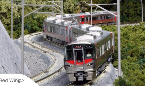 KATO 10-1612 227系0番台