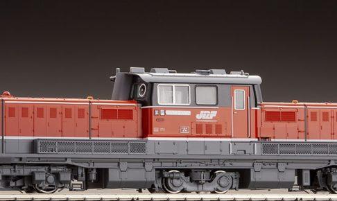 TOMIX HO-207 JR DD51-1000形ディーゼル機関車(寒地型・JR貨物新更新車)