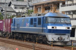 【TOMIX】EF210形コンテナ列車セット 発売