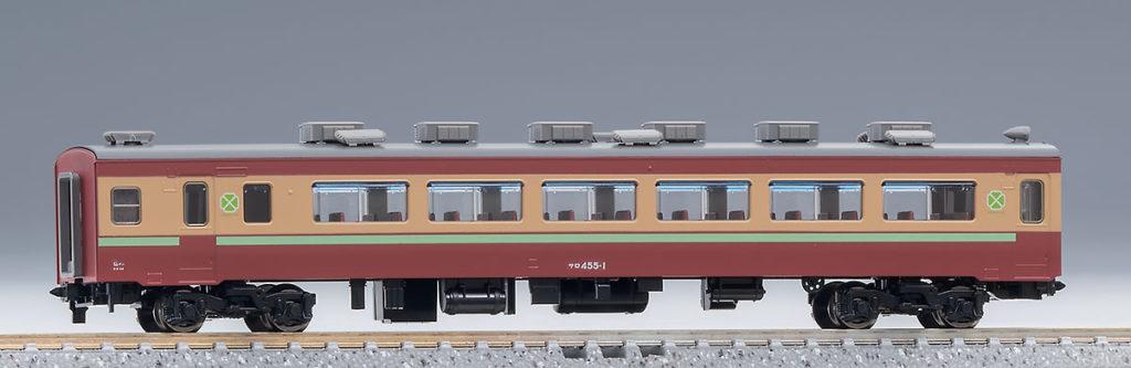TOMIX トミックス 9003 国鉄電車 サロ455形(帯入り)