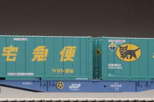 TOMIX トミックス HO-738 JR貨車 コキ104形(ヤマト運輸コンテナ付)