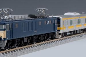 TOMIX トミックス 97930 限定品 JR EF64-1000形・E231-0系配給列車セット