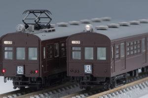 TOMIX トミックス 98377 国鉄 72・73形通勤電車基本セット