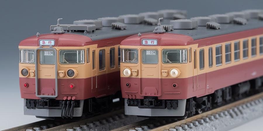TOMIX トミックス 98379 国鉄 455(475)系急行電車基本セット