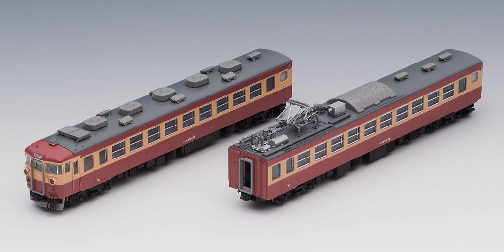 TOMIX トミックス 98380 国鉄 455(475)系急行電車増結セット