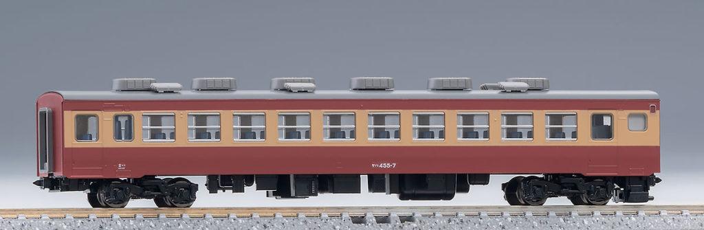 TOMIX トミックス 9002 国鉄電車 サハ455形