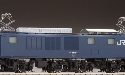 TOMIX トミックス HO-2512 JR EF64-1000形電気機関車(後期型・長岡車両センター・プレステージモデル)