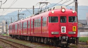 【グリーンマックス】名鉄7700系 再生産