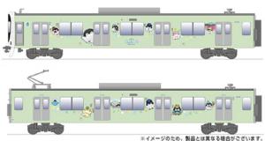 【グリーンマックス】西武鉄道30000系〈コウペンちゃんはなまるトレイン〉発売