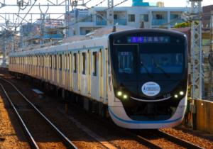 【グリーンマックス】東急電鉄3020系 発売