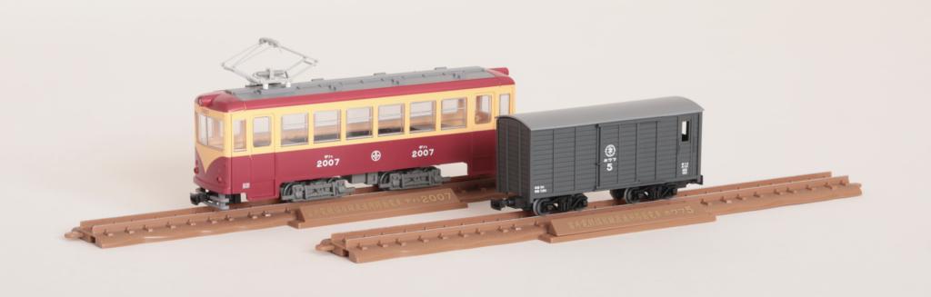 鉄道コレクション ナローゲージ80 猫屋線直通用路面電車(全金車)+貨車セット