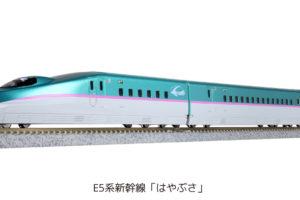 KATO カトー 10-1663 E5系新幹線「はやぶさ」 基本セット