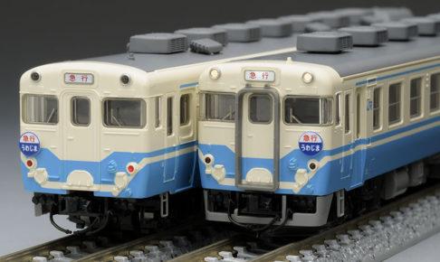 TOMIX トミックス 97931 限定品 JR キハ58系急行ディーゼルカー(うわじま・JR四国色)セットB