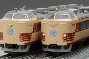 TOMIX トミックス 98384 国鉄 485系特急電車(くろしお)セット
