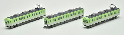 鉄道コレクション 神戸電鉄デ1150形1151編成メモリアルトレイン 3両セット