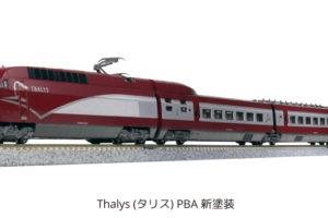 KATO カトー 10-1657 Thalys (タリス) PBA 新塗装 10両セット