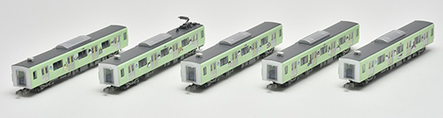 西武鉄道30000系 コウペンちゃんはなまるトレイン増結5両セット