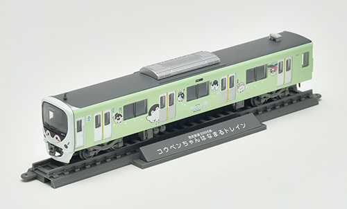 西武鉄道30000系 コウペンちゃん はなまるトレイン先頭車