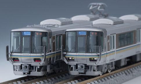 TOMIX トミックス 98391 JR 223-2000系近郊電車(新快速)基本セット