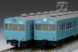 TOMIX トミックス 98399 国鉄 103系通勤電車(初期型非冷房車・スカイブルー)基本セット