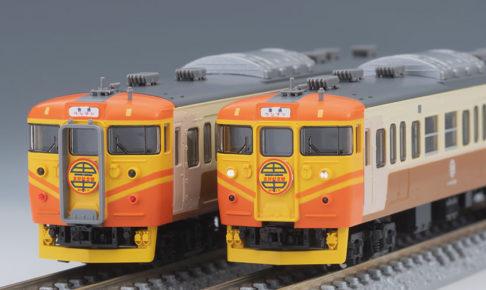 TOMIX トミックス 97925 特別企画品 しなの鉄道 115系電車(台湾鉄路管理局・「自強号」色)セット