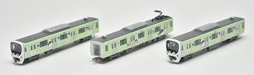 西武鉄道30000系 コウペンちゃんはなまるトレイン基本3両セット