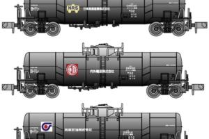 【マイクロエース】タキ9900形(日本陸運・内外輸送・共同石油)