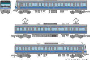 鉄道コレクション伊豆箱根鉄道7000系(7501編成)3両セット