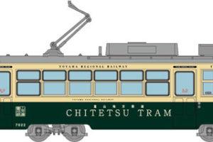 鉄道コレクション 富山地方鉄道軌道線デ7000形 7022号車レトロ電車