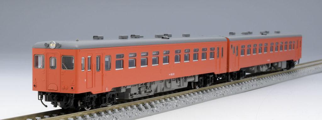 TOMIX トミックス 98083 国鉄 キハ26形ディーゼルカー(首都圏色・バス窓)セット