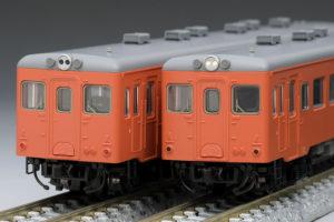 TOMIX トミックス 98084 国鉄 キハ26形ディーゼルカー(首都圏色・一段窓)セット