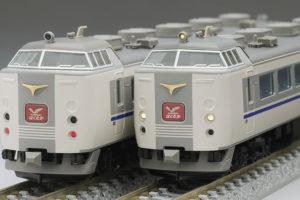 TOMIX トミックス 98407 JR 485系特急電車(はくたか)基本セット