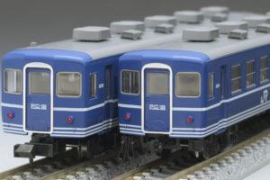 TOMIX トミックス 98727 JR 12系客車(シュプール大山号用)セット