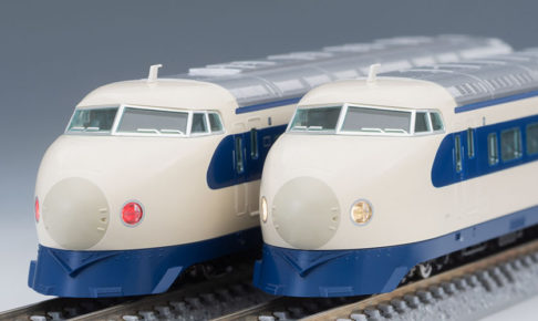 TOMIX トミックス 98730 国鉄 0系東海道・山陽新幹線(大窓初期型・ひかり・博多開業時編成)基本セット